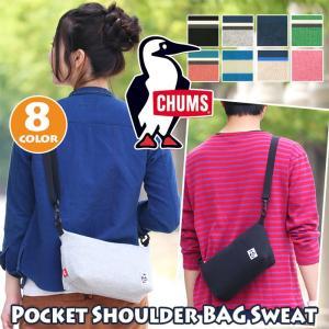 ショルダーバッグ CHUMS チャムス ショルダー バッグ ポーチ バッグインバッグ Pocket Shoulder Bag Sweat メンズ レディース 男女兼用 ブランド セール|pro-shop