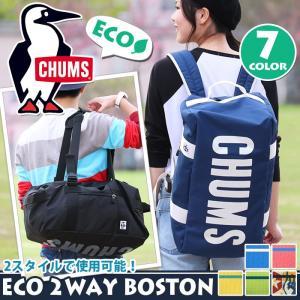 ボストンバッグ 修学旅行 大型 チャムス ボストン 大容量 ...