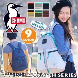 CHUMS チャムス リュック デイパック リュックサック バックパック ナイロン メンズ レディース 男女兼用 ブランド セール|pro-shop