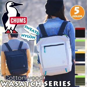 リュック CHUMS チャムス トートバッグ 2way デイパック リュックサック バックパック スウェット ナイロン メンズ レディース 男女兼用 ブランド セール|pro-shop