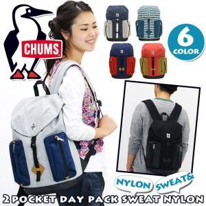 CHUMS チャムス リュック フラップリュック リュックサック デイパック バックパック メンズ レディース 男女兼用 ブランド セール|pro-shop
