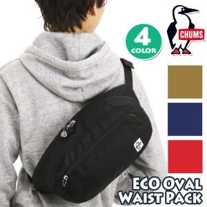 ウエストバッグ チャムス CHUMS ボディーバッグ 2way ボディバッグ ウエストポーチ ワンショルダー メンズ レディース 男女兼用 ブランド Eco Oval Waist Pack|pro-shop