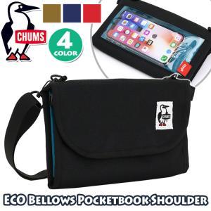 ミニショルダー チャムス CHUMS ショルダーバッグ ミニポーチ ショルダー Eco Bellows Pocketbook 斜め掛け ポーチ 正規品 メンズ レディース 男女兼用 ブランド|pro-shop