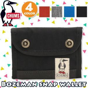 二つ折り財布 CHUMS チャムス 財布 スナップ ボーズマン Bozeman Snap Wallet メンズ レディース ブランド 正規品 コンパクト アウトドア フェス 小銭入れ|pro-shop