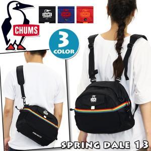 リュックサック CHUMS チャムス リュック スプリングデール ショルダーバッグ 2way 正規品 バックパック デイパック メンズ レディース ブランド サイドポケット|pro-shop