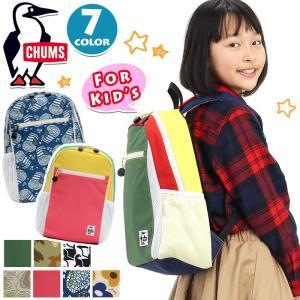 キッズリュック CHUMS チャムス Kids Eco Day Pack リュックサック ナイロン バッグ メンズ レディース ブランド フェス レジャー キャンプ 旅行 正規品|pro-shop
