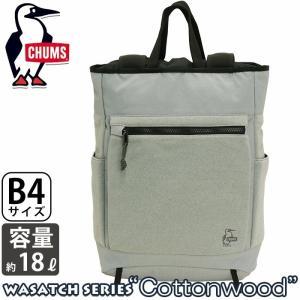 トートバッグ CHUMS チャムス リュック 2WAY デイパック リュックサック バックパック 正規品 18L メンズ レディース ブランド ワサッチ サイドポケット|pro-shop
