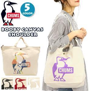 ショルダーバッグ CHUMS チャムス ショルダー バッグ キャンバス メンズ レディース 男女兼用...