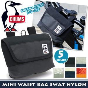 ボディバッグ CHUMS チャムス ボディーバッグ ミニポーチ 正規品 ミニウエストバッグ メンズ レディース ブランド セール 旅行 レジャー アウトドア セール|pro-shop
