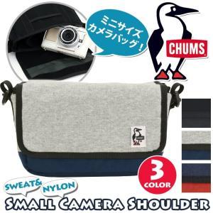カメラバッグ CHUMS チャムス ショルダーバッグ ミラーレスカメラ クッション ショルダー 斜め掛け メンズ レディース ブランド フェス レジャー|pro-shop