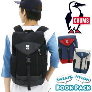 リュック CHUMS チャムス 21L リュックサック バックパック フラップリュック かぶせ メンズ レディース ブランド Book Pack Sweat Nylon サイドポケット 正規品|pro-shop