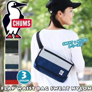 ウエスト バッグ チャムス CHUMS フラップ ウエストバッグ ウエストポーチ メンズ レディース 男女兼用 ブランド Flap Waist Bag Sweat Nylon|pro-shop