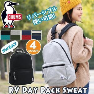 リュックサック リバーシブル CHUMS チャムス リュック 通学リュック スウェット デイパック バックパック RV Day Pack Sweat メンズ レディース pro-shop