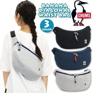 ウエストバッグ チャムス CHUMS ボディバッグ ウエストポーチ ボディーバッグ スエット Banana Diagonal Waist Bag Sweat メンズ レディース ブランド|pro-shop