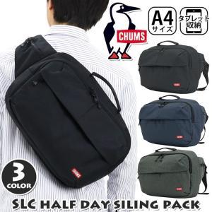 ボディバッグ ボディーバッグ CHUMS チャムス スリングパック A4 PC タブレット ウエストバッグ メンズ レディース 男女兼用 SLC Half Day Sling Pack 旅行|pro-shop