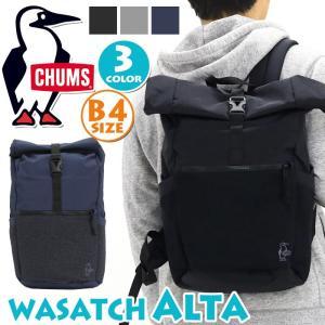 リュック CHUMS チャムス リュックサック 20L Alta ロールトップ バックパック デイパック 撥水 正規品 メンズ レディース 男女兼用 ブランド|pro-shop