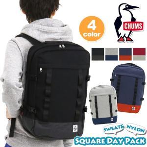 リュック CHUMS チャムス 25L リュックサック バックパック スクエアリュック メンズ レディース ブランド Square Day Pack Sweat Nylon 2019 秋冬 新作 正規品|pro-shop