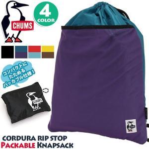 リュック CHUMS チャムス ナップサック 折りたたみリュック リュックサック バックパック パッカブル エコバッグ サブバッグ 旅行 Packable Knapsack|pro-shop