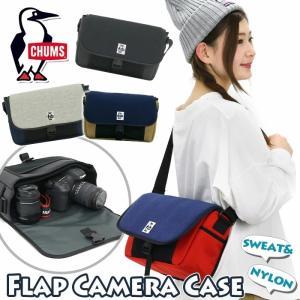 カメラバッグ CHUMS チャムス 2020 春夏 新作 フラップ ショルダーバッグ メンズ レディース ブランド 旅行 Flap Camera Case 撥水 仕切り 正規品|pro-shop