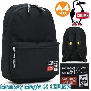 リュック CHUMS チャムス モンキーマジック 18L リュックサック デイパック バックパック メンズ レディース Monkey Magic Hurricane|pro-shop
