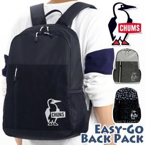 リュック チャムス CHUMS リュック リュックサック バックパック デイパック バッグ かばん 軽量 丈夫 学生 レディース pro-shop