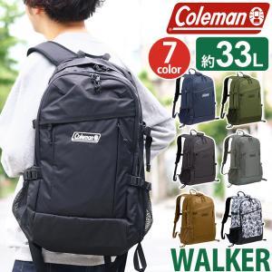 2020年新色追加 リュック コールマン Coleman リュックサック ウォーカー 33 WALKER33 大容量 デイパック バックパック メンズ レディース ブランド 送料無料|pro-shop