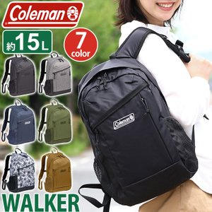 2020年新色追加 コールマン Coleman リュック 15 ウォーカー 15L 正規品 リュックサック 小さめ バックパック メンズ レディース ブランド 旅行 通学 送料無料|pro-shop