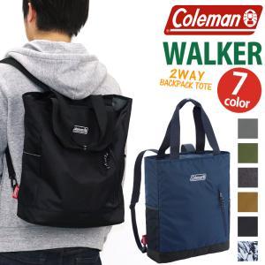 2020年新色追加 リュック トートバッグ Coleman コールマン ウォーカー WALKER 送料無料 2WAY バックパック デイパック リュックサック メンズ レディース|pro-shop