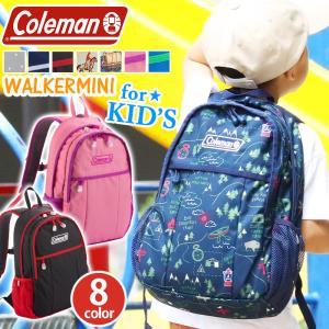 キッズリュック 送料無料 Coleman コールマン WALKER MINI ウォーカー ミニ 子供 リュックサック 子供リュック キッズ デイパック バックパック お泊り保育|pro-shop