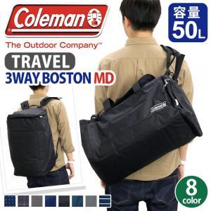 リュック ボストン バッグ Coleman コールマン 50L 3WAY 大容量 デイパック リュックサック バックパック MD 3〜4泊 メンズ レディース ブランド 旅行 トラベル pro-shop
