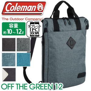 2020 春夏 新作 トートリュック Coleman コールマン OFF THE GREEN オフザグリーン 2way 拡張 リュック トートバッグ 正規品 メンズ|pro-shop