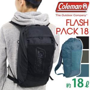 リュック Coleman コールマン FLASH PACK 18 2020 フラッシュパック18 春夏 新作 正規品 リュックサック メンズ レディース|pro-shop