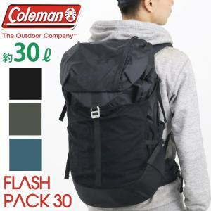 リュック 大容量 Coleman コールマン FLASH PACK 30 2020 フラッシュパック30 春夏 新作 正規品 メンズ レディース ブランド|pro-shop