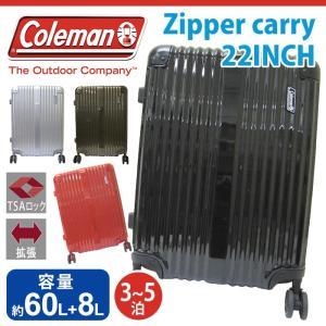 スーツケース Coleman コールマン キャリーバッグ 大容量 Mサイズ 拡張 ハード 旅行 キャリーケース メンズ レディース ブランド 旅行 レジャー アウトドア pro-shop