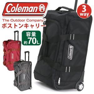 ボストンバッグ Coleman コールマン 70L ボストンキャリー 3WAY 大容量 ソフトキャリー ショルダーバッグ ボストンバッグ 3way 旅行 2輪 南京錠 pro-shop