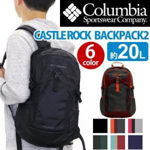 Columbia コロンビア リュックサック 正規品 リュック デイパック バックパック メンズ 送料無料 メンズ レディース 男女兼用 pro-shop