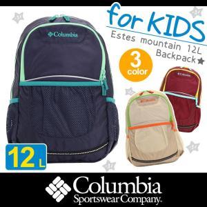 「 Columbia(コロンビア )」の小ぶりなバックパック『エステスマウンテン12LバックパックI...