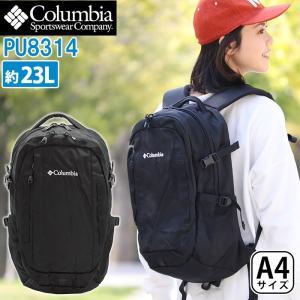 リュックサック Columbia コロンビア 23L ペッパーロック 23L バックパック PU8314 通勤 通学 リュック デイパック メンズ レディース ブランド セール pro-shop
