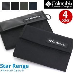 二つ折り 財布 columbia コロンビア Star Renge Wallet スターレンジ ウォレット 正規品 メンズ レディース ブランド|pro-shop
