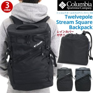 バックパック Columbia コロンビア リュック 2020 春夏 新作 正規品 メンズ ビジネス リュックサック レインカバー 29L デイパック スクエア サイドポケット|pro-shop