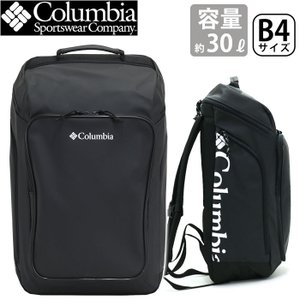リュックサック 大容量 Columbia コロンビア 30L スクエア バックパック 2 ブレムナースロープ Bremner メンズ レディース ブランド|pro-shop