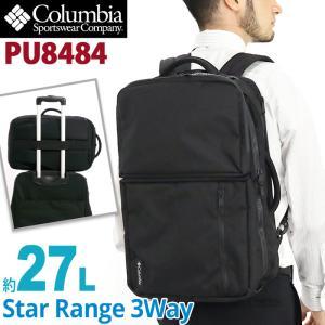 Columbia コロンビア スターレンジ3ウェイバックパック ビジネス 2021 春夏 新作 正規品 ビジネスリュック 父の日|pro-shop