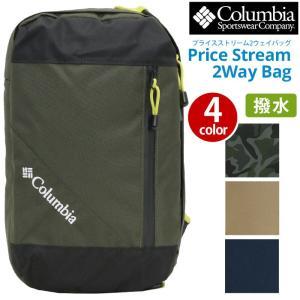 ボディーバッグ Columbia コロンビア ショルダーバッグ 2way ボディバッグ 正規品 ワンショルダー メンズ レディース B5 通勤 アウトドア 旅行 セール|pro-shop