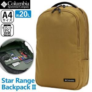 リュックサック Columbia コロンビア リュック 正規品 バックパック デイパック 通勤 通学 ビジネス PC 撥水 A4 20L サイドポケット ツーリング セール|pro-shop