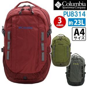 バックパック Columbia コロンビア リュックサック ペッパーロック 23L リュック デイパック メンズ レディース ブランド PU8314 通勤 通学 撥水 セール|pro-shop