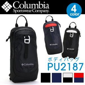 ボディバッグ Columbia コロンビア ボディーバッグ ワンショルダー アウトドア ジョギング サイクリング メンズ レディース 男女兼用 ブランド 旅行 フェス|pro-shop