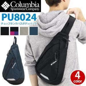 ボディバッグ ボディーバッグ Columbia コロンビア 2020 春夏 新作 正規品 ボディ バッグ カバン ショルダー ワンショルダー メンズ レディース ブランド|pro-shop