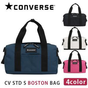 ボストンバッグ CONVERSE コンバース ボストン ショルダーバッグ CV STD S BOSTON BAG レディース メンズ 男女兼用 ブランド 旅行 レジャー アウトドア スポーツ|pro-shop