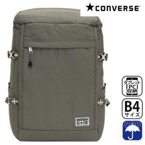 リュック CONVERSE コンバース レインカバー付き 大型 送料無料 スクエアタイプ リュックサック バックパック デイパック メンズ レディース ブランド セール|pro-shop