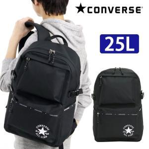 リュックサック CONVERSE コンバース スリムロゴ 2P デイパック リュック リュックサック バックパック メンズ レディース ブランド サイドジッパー 25L|pro-shop